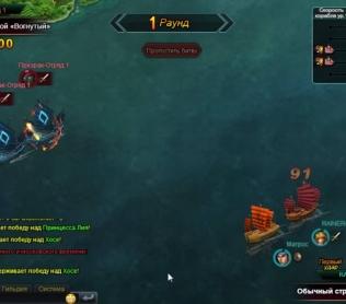 Битва между пиратскими эскадрами