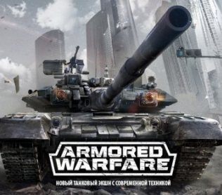 Моды для армада танки