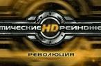 Космические рейнджеры HD: Революция - браузерная стратегия о завоевании космоса