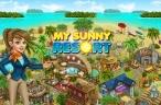 Курорт в My Sunny Resort