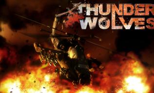 Прохождение thunder wolves